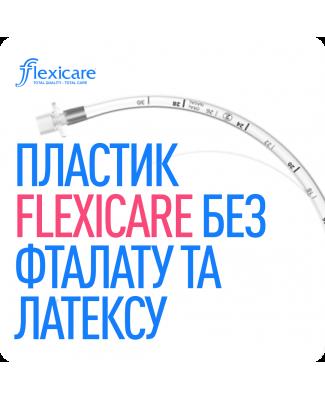 Переваги пластику Flexicare